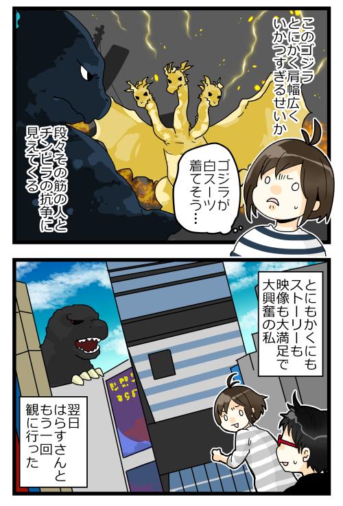 blog190703_4