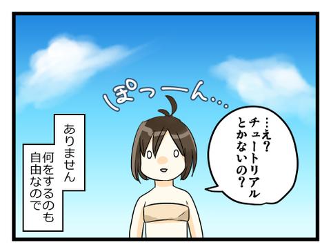 blog180112_3