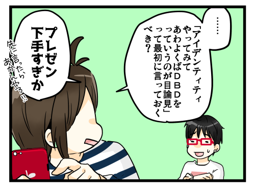 blog181104_6
