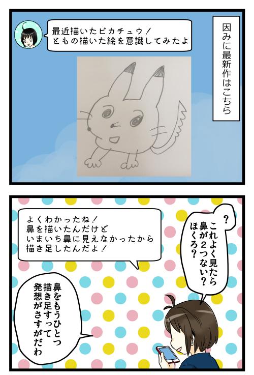 blog181009_3