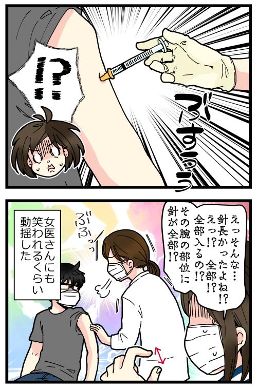 blog211012_2
