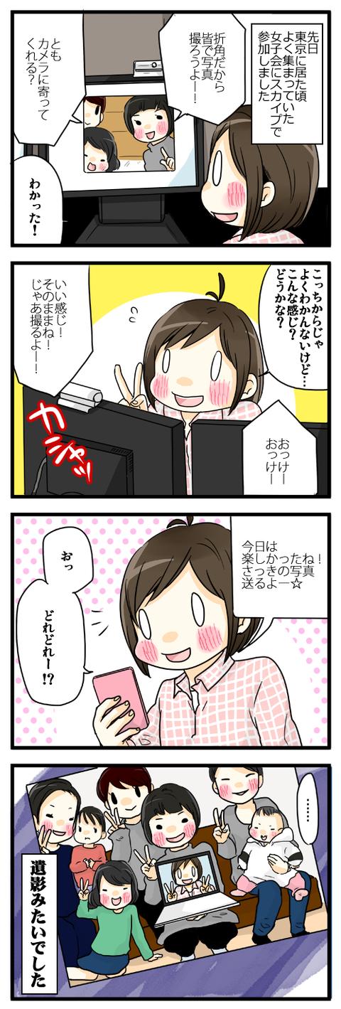 blog044