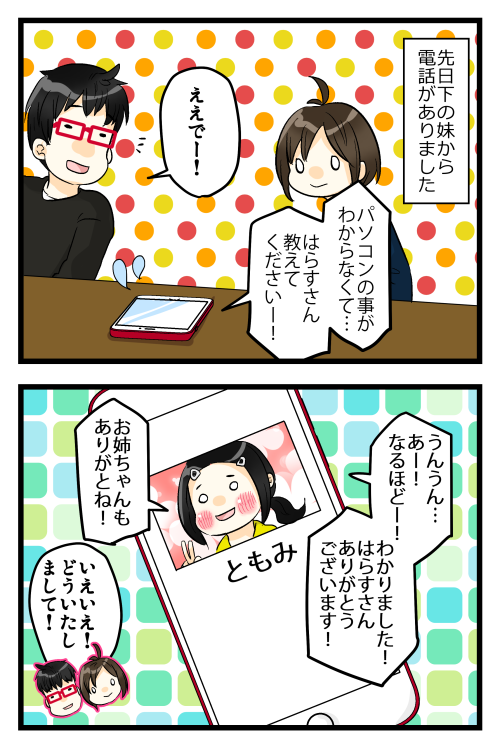blog180416