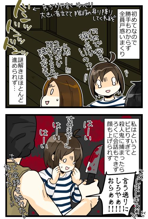 blog190503_3