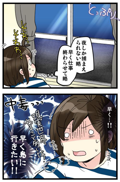 blog200325_3
