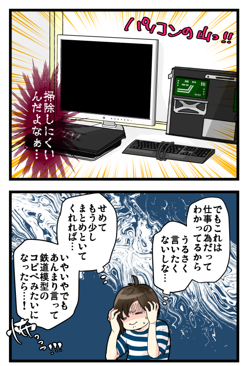 blog191017_3
