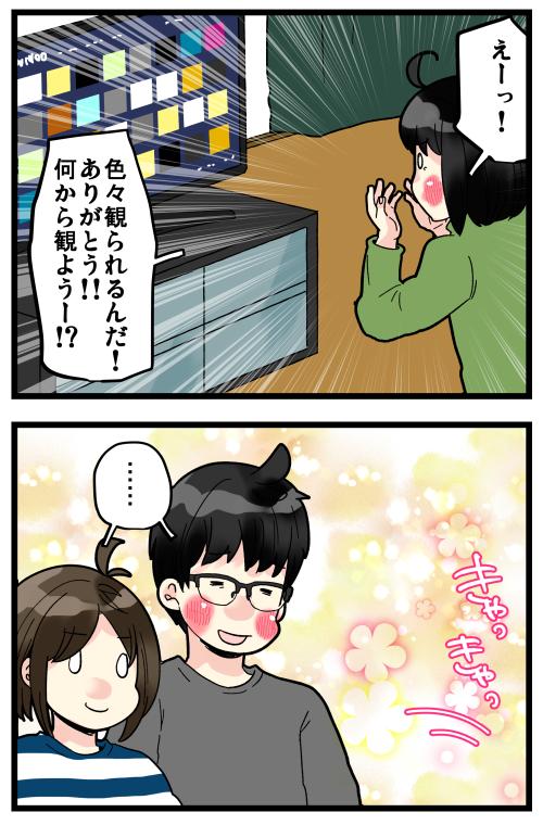 blog200603_2