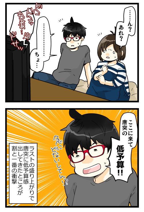 blog190606_4