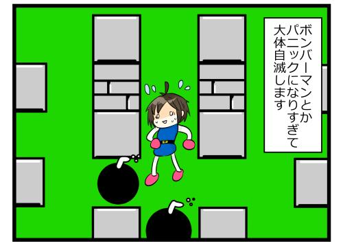blog180420_3