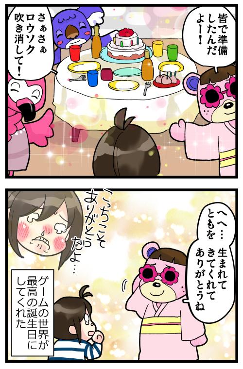 blog200412_4