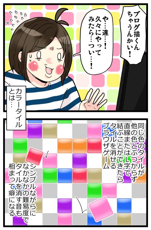 blog191225_3