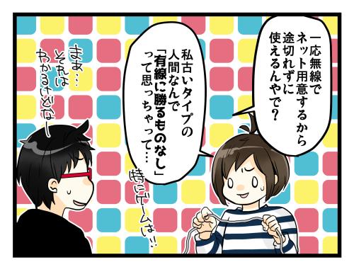 blog190212_3
