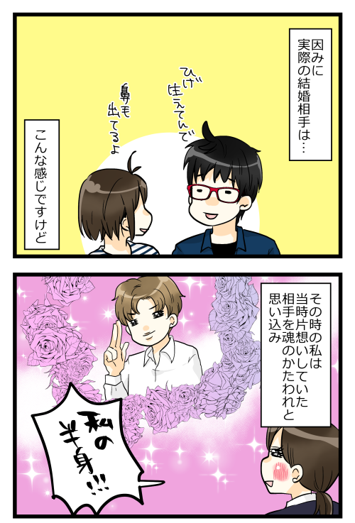 blog181212_3