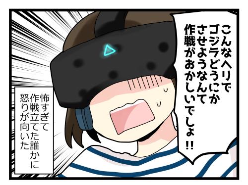 blog190821_5