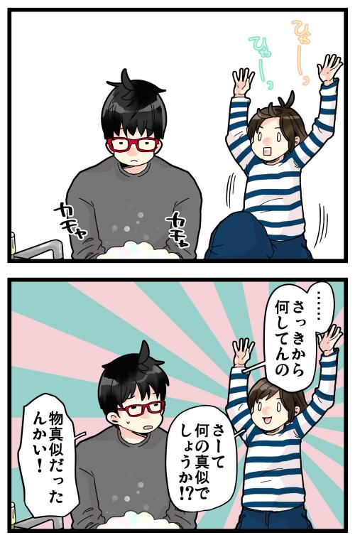 blog200115