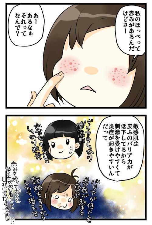 blog190425_2