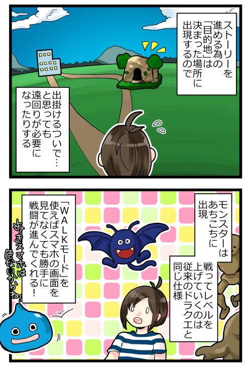 blog190926_2