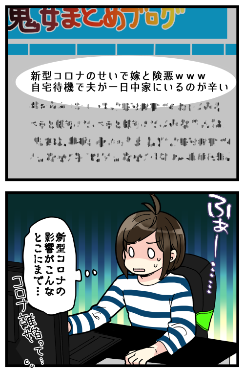 blog200418