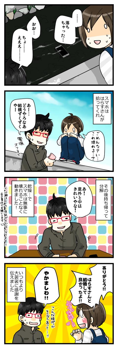 blog219_2