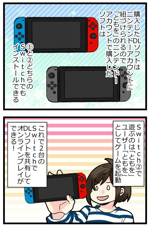 blog210115_8