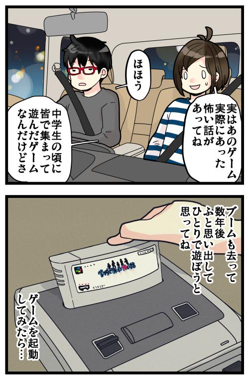 blog191221_3