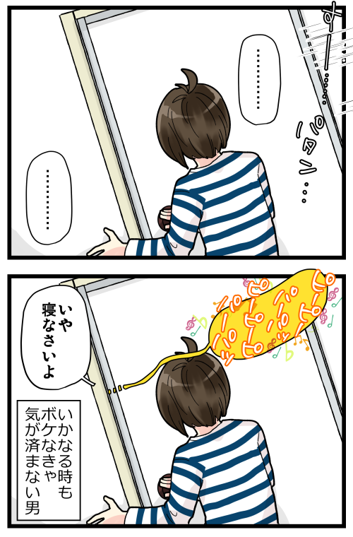 blog191116_4