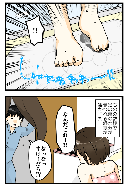 blog190119_4