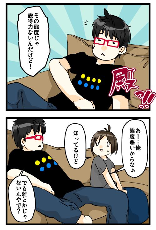 blog180808_2