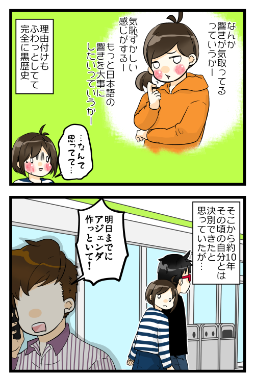 blog190131_3