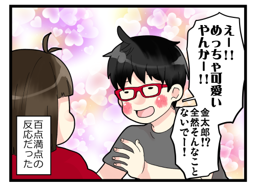 blog191025_6