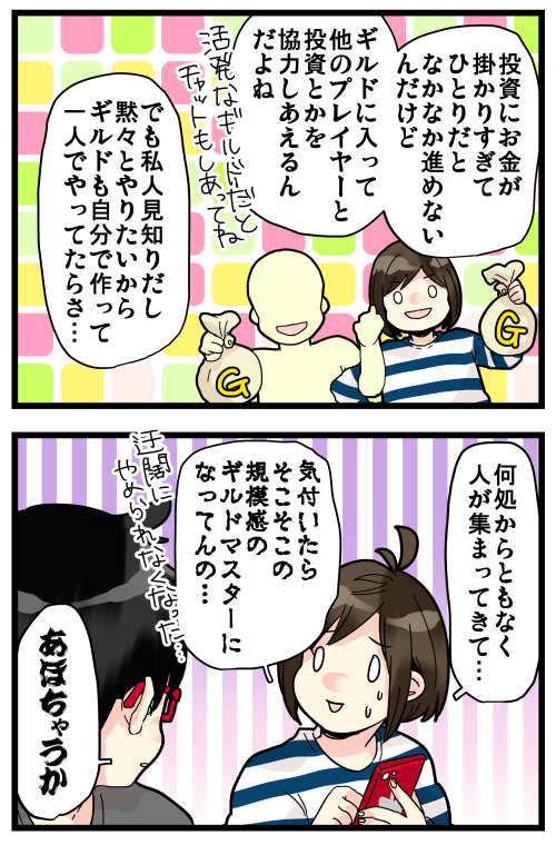 blog200216_4