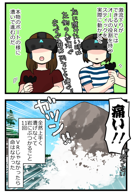blog190821_7