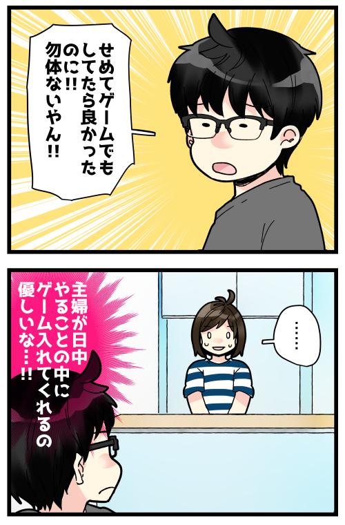 blog201007_4