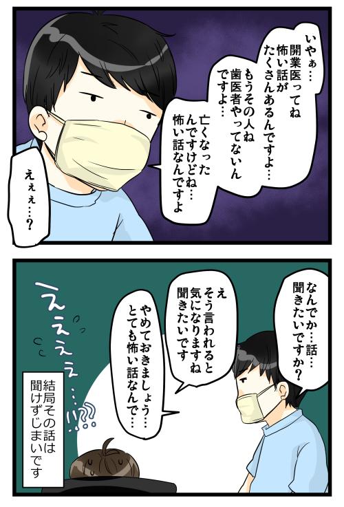 blog180411_2