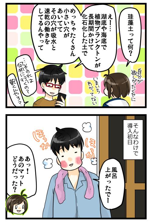 blog190119_2