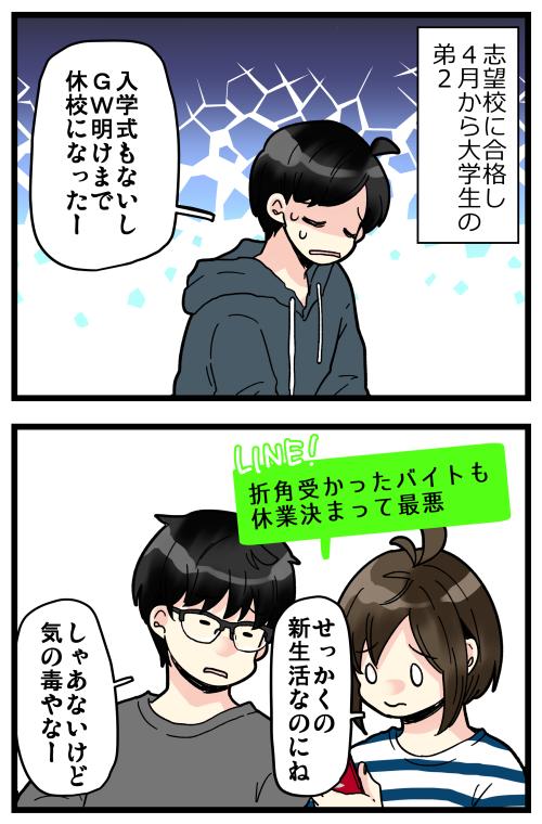 blog200510