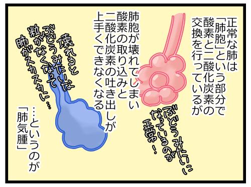 blog200123_5