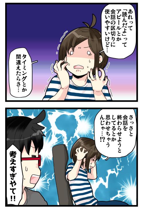 blog190916_4