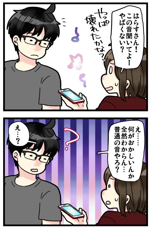 blog201019_4