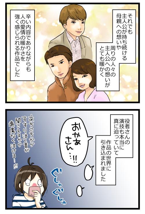 blog181029_2
