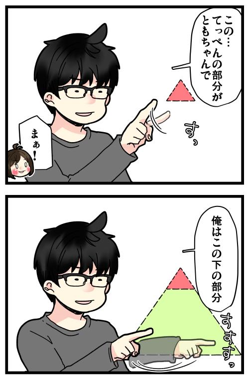 blog210113_3