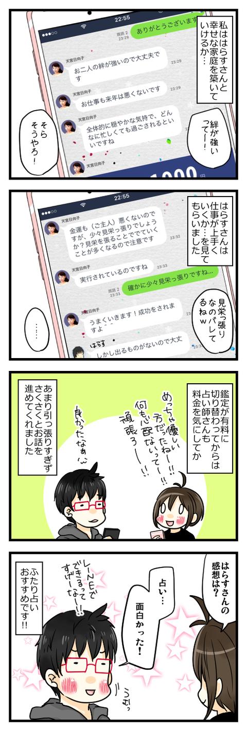 blog119