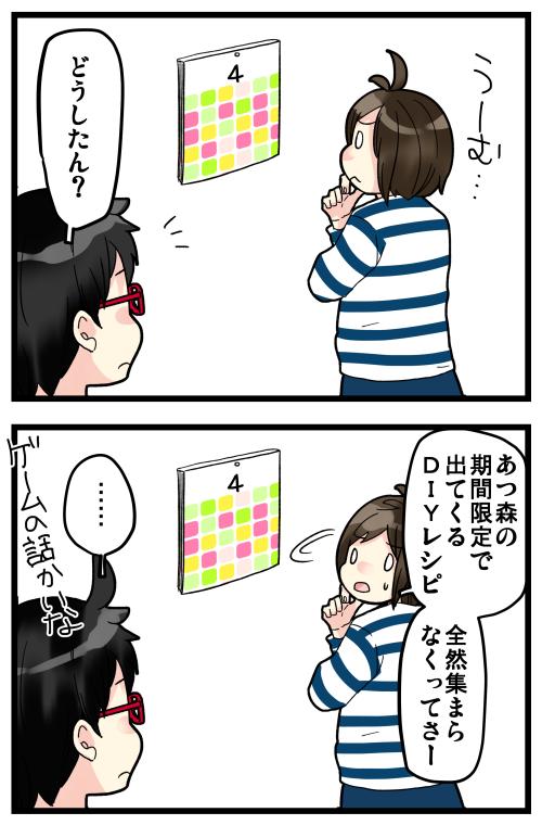 blog200410