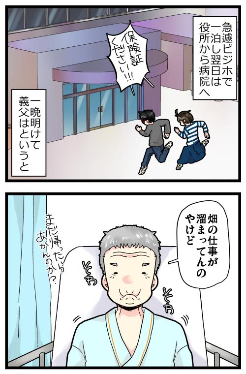 blog200125