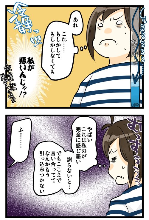 blog190109_3