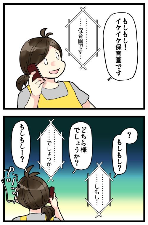 blog200715_3