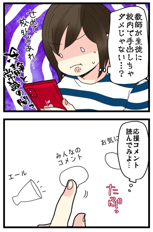 blog210222_2