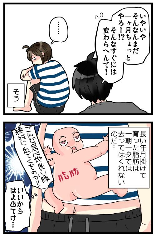 blog200731_4