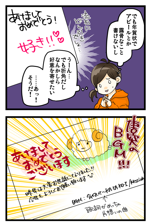 blog181227_3