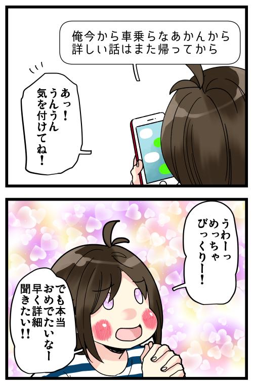 blog200617_3